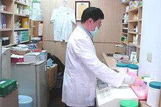 陳武宏藥師