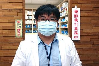 曾志清藥師