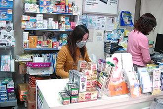 護達醫療器材用品店(經國店)