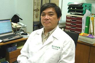 林浩健醫師