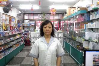 游麗娟藥師