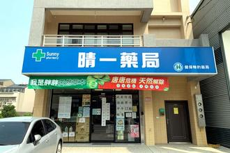 劉榮豐藥師