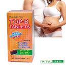美國原廠進口孕婦專用高單位葉酸+肌醇+維他命B群+鐵劑膜衣錠70錠