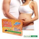 美國進口孕婦專用高單位葉酸+肌醇+維他命B群+鐵劑膜衣錠「隨身盒10錠裝」