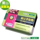 日本春の小川高活性納豆激酶紅麴軟膠囊(60粒)「高濃縮魚油隨貨送」