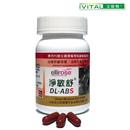 DL-ABS淨敏舒婦女私密專用乳酸菌+蔓越莓+ellirose洛神花萼膠囊(60粒)