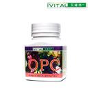 IVITAL艾維特®OPC葡萄籽植物膠囊(含白藜蘆醇)(30粒)