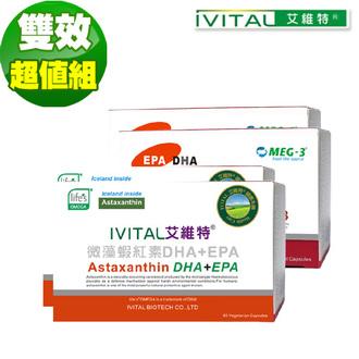 IVITAL艾維特®蝦紅素6毫克+TG型魚油膠囊(60粒)「双效超值組」