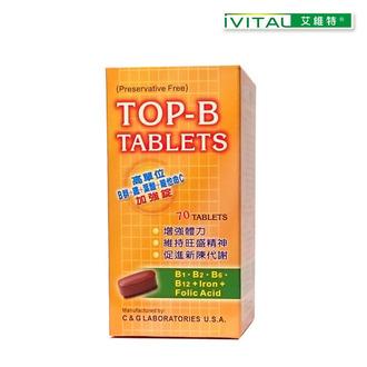 美國TOP-B永恩錠®高單位維他命B群加強錠(70錠)「維他命B12加強配方」