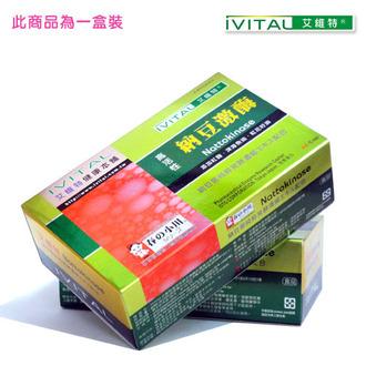 日本春の小川高活性納豆激酶紅麴軟膠囊60粒「高濃縮魚油隨貨送」
