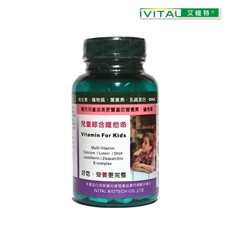 IVITAL艾維特®兒童專用綜合維他命甜嚼錠(100錠)