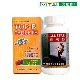 GLUSTAR關利舒®葡萄糖胺軟骨素+維他命B群加強錠「雙效組」