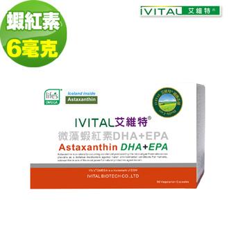 IVITAL艾維特®微藻蝦紅素6毫克+微藻DHA/EPA膠囊(60粒)全素