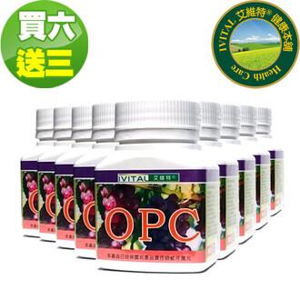 IVITAL艾維特®OPC葡萄籽/白藜蘆醇膠囊(30粒)「買6送3組」全素
