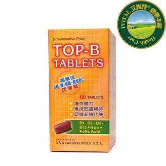 美國TOP-B永恩®錠高單位維他命B群加強錠(60錠)「維他命B12加強配方」