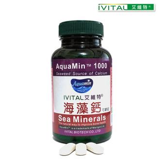 IVITAL艾維特®海藻鈣1000毫克微甜可嚼錠(100錠)全素