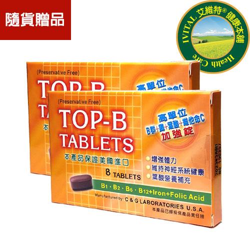 IVITAL艾維特®80%高濃縮rTG魚油軟膠囊(60粒)「2盒送B群X2盒組」