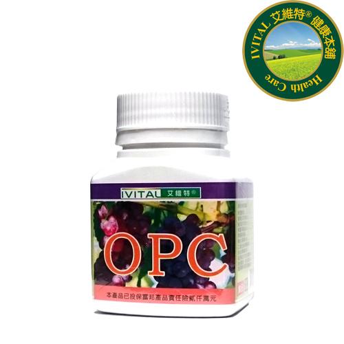 IVITAL艾維特®OPC葡萄籽/白藜蘆醇植物膠囊(30粒)全素