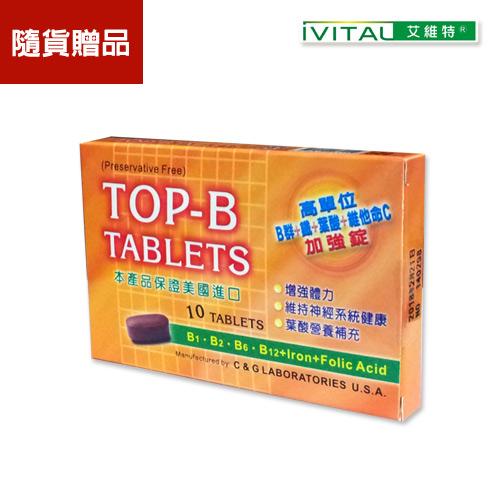 IVITAL艾維特®德國高濃縮魚油軟膠囊(30粒)「買2盒送B群隨身盒」