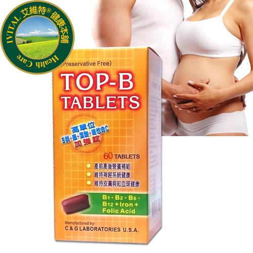 美國進口孕婦高單位葉酸+肌醇+維他命B群+鐵劑膜衣錠(60錠)
