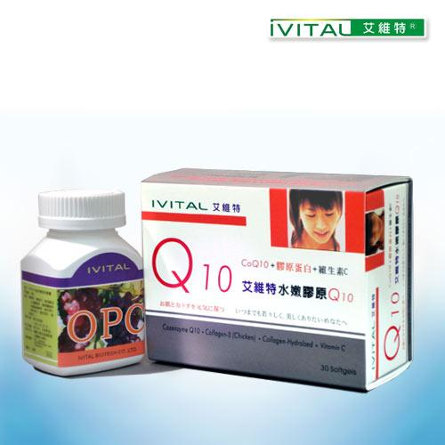 IVITAL艾維特®水嫩膠原Q10軟膠囊+OPC葡萄籽膠囊養顏美容組