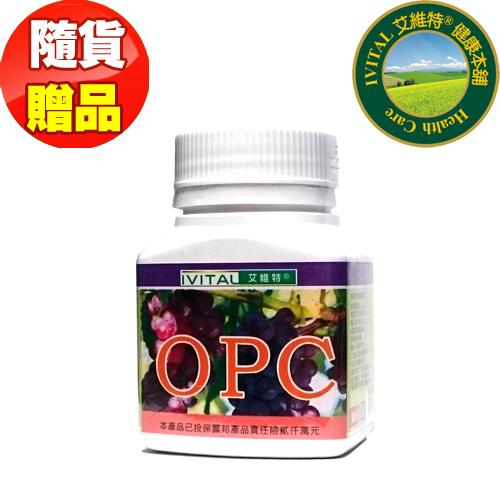 DL-ABR淨敏舒®私密乳酸菌+蔬果酵素+菊苣纖維膠囊「3送1瓶葡萄籽組」
