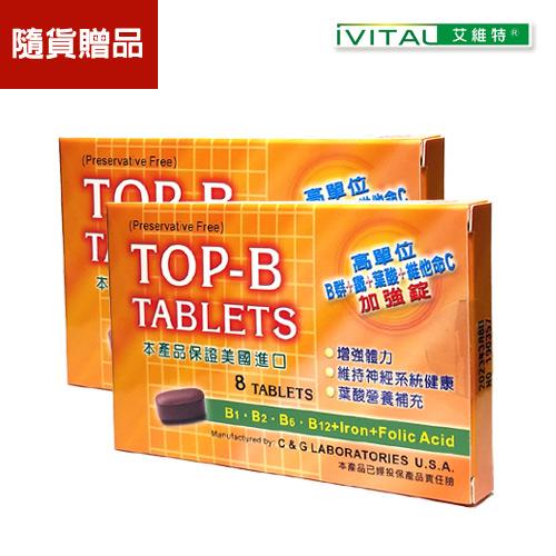 DL-ABS淨敏舒+DL-ABR淨敏舒私密乳酸菌植物膠囊「日夜雙效加強組」