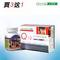 IVITAL艾維特®水嫩膠原Q10軟膠囊+葡萄籽OPC膠囊「買3送1特惠組」