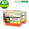 德國原廠進口BabyTea 寶貝茴香茶飲即溶包30包入「3盒贈品組」