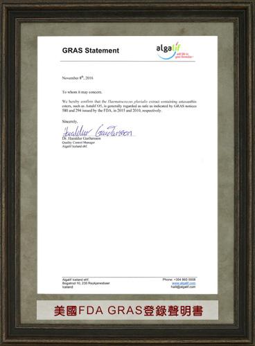 IVITAL艾維特®微藻蝦紅素DHA+EPA植物膠囊 美國FDA GRAS登錄聲明書