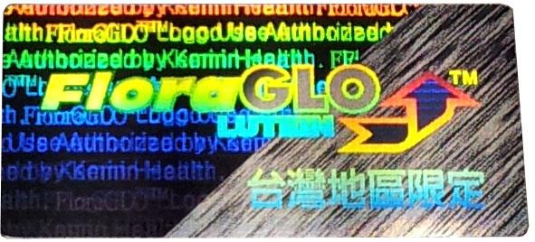 KEMIN原廠授權的FloraGLO葉黃素商品,才會貼有FloraGLO Lutein 雷射防偽標籤