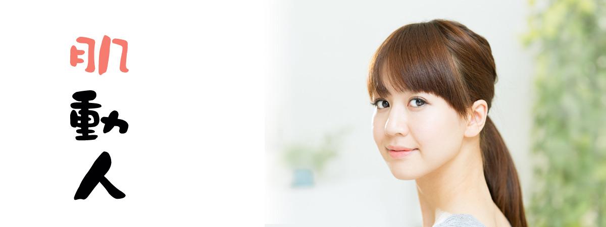 IVITAL艾維特®OPC葡萄籽植物膠囊(含白藜蘆醇)